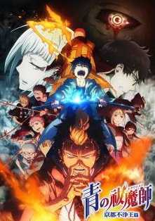 Ao no Exorcist - Kyoto Fujouou-hen - 07 mkv HorribleSubs 480p